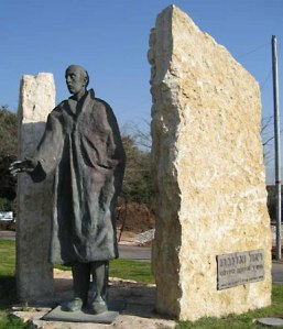 Wallenberg, Raoul. [Photograph]. Encyclopædia Britannica Online. Retrieved 22 January 2013, from http://www.britannica.com/EBchecked/media/119030/Raoul-Wallenberg-statue-in-Tel-Aviv-Yafo